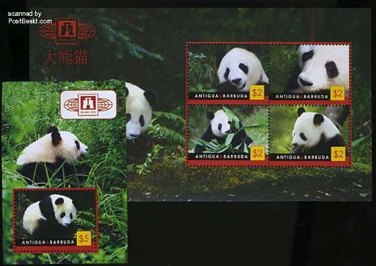 Beijing 2010, Panda 2 s/s