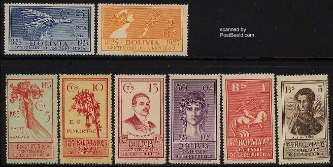 Republic centenary 8v