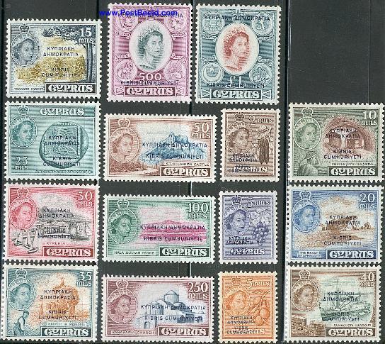 Definitives overprints 15v