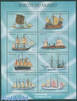 Ships 8v m/s, Egypt bark