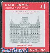 Parcel stamp, post office 1v