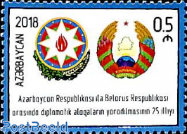 Stamps 2019 New Style Azerbaijan 2018 Mnh Azerpost 100 Years 1v Set Postal Services Stamps Other Topical Stamps