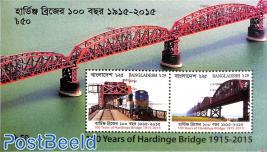 100 Years of Hardinge Bridge s/s