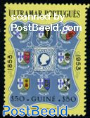 100 years Portuguese stamps 1v