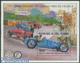 Grand Prix de France 75th anniversary S/S