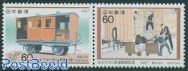 Railways 2v [:]