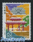 Okinawa 1v