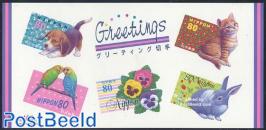 Greetings 5v foil sheet s-a
