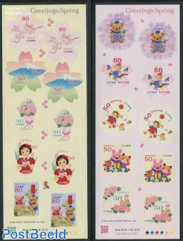 Wishing stamps 2 m/s