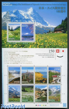 Joint issue with Switzerland 10v m/s