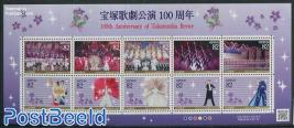 Takarazuka Revue 10v m/s