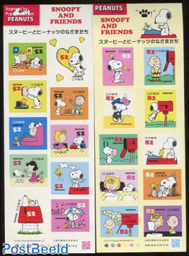 Snoopy and Friends 20v (2 m/s) s-a