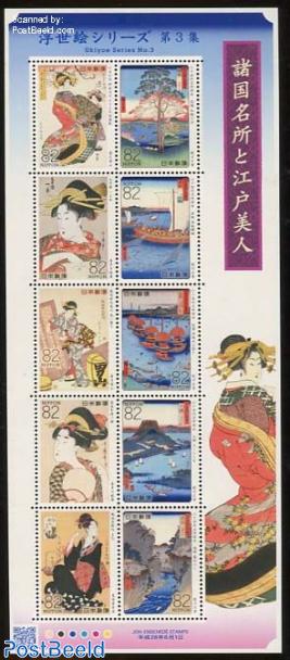 Ukiyoe series No. 3