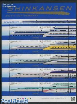 50 Years Shinkansen 10v m/s