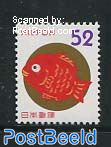 Greeting Stamps, Fish 1v