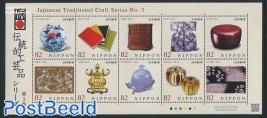Traditional Crafts (no. 3) 10v m/s