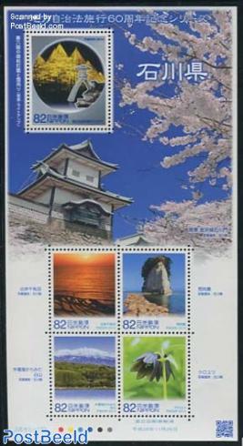 60 Years Ishikawa 5v m/s