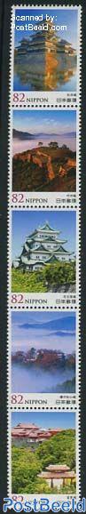 Japanese Castle Series No. 3 5v [::::]