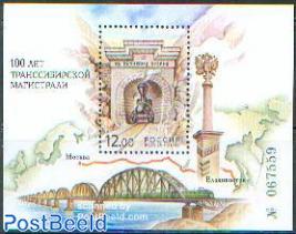 Transsiberian railway s/s