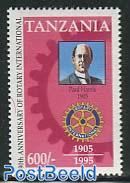 Rotary international 1v