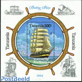 Sailing ship s/s