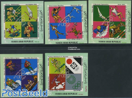 Italian olympic winners 5v imperforated