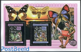 Scouting, Butterflies 2v m/s, Silver