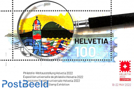 Helvetia 2022 s/s