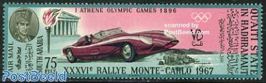 Rallye Monte Carlo 1v