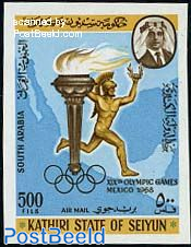 Seiyun, Olympic games 1v imperforated