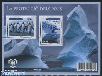 Preserve Arctic regions s/s