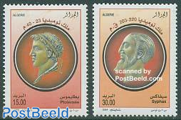 Antique coin heads 2v
