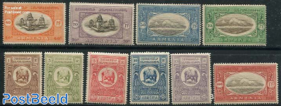 Non-issued definitives 10v