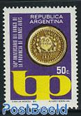 Provincial bank 1v