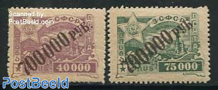 Transcaucasia, Overprints 2v