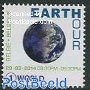 Earth hour 1v