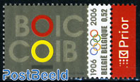 Belgian olympic commitee 1v with priority tab