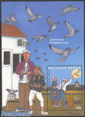 Pigeon sports s/s