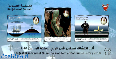 Stamps from Bahrain - Freestampcatalogue com - The free