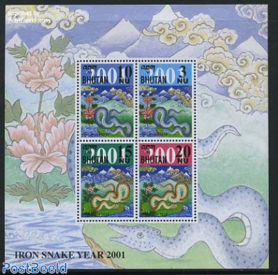 Stamps with the theme Snakes - Freestampcatalogue com - The