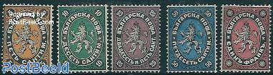 Definitives 5v (value in centimes/francs)