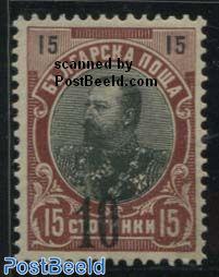 10 on 15St, Black overprint 1v
