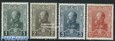40 Years Ferdinand I 4v