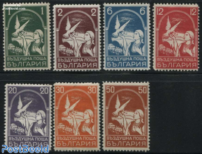 Airmail definitives 7v