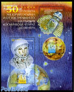 50 Years manned space flights s/s