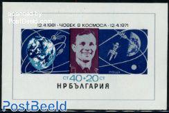 Cosmonautic day s/s