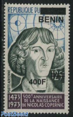 400f on 125f, Copernicus 1v