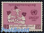 15 years UNICEF 1v