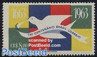 Postal service anniversary 1v