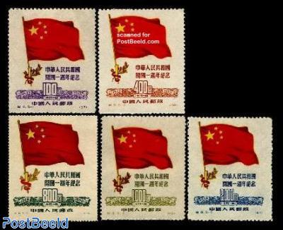 P.R. China 5v